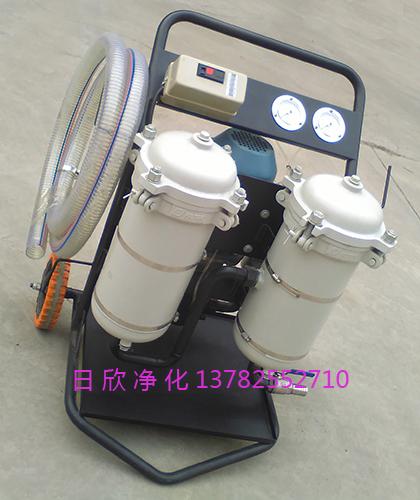 润滑油增强净化高精度滤油机LYC-B63