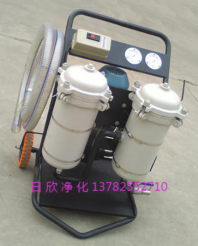 抗磨液压油净化设备小型净油机高级LYC-B50