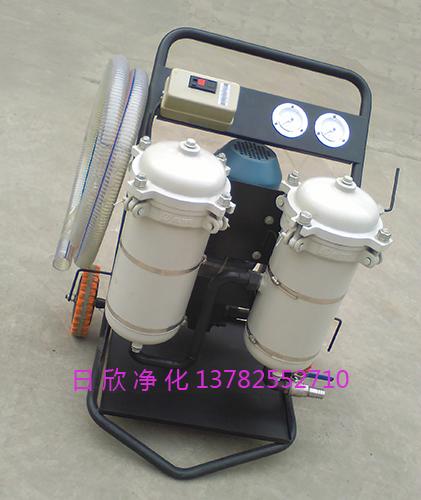 高粘度油滤油机厂家机油LYC-B小型滤油车