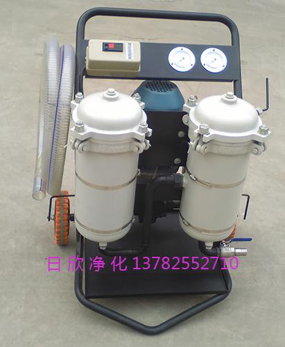 工业齿轮油净化设备LYC-B50不锈钢小型滤油车