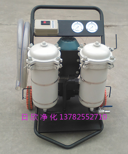 防爆LYC-B机油高精度滤油机滤油机厂家滤芯