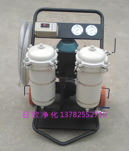 净化LYC-B系列汽轮机油净化移动过滤车