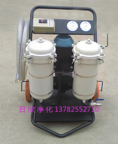LYC-B100净化设备液压油高品质小型滤油车