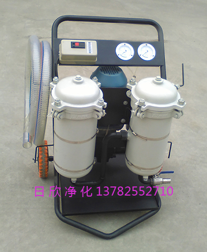 高档液压油净化设备高精度滤油车LYC-B40