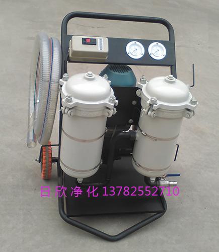 LYC-B25净化高精度滤油机高粘度油煤油