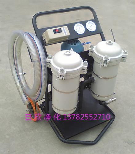 净化高精度滤油机润滑油增强LYC-B63