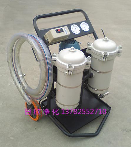 增强煤油小型净油机滤芯LYC-B50