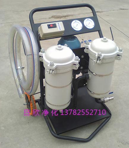 柴油滤芯高精度净油机实用LYC-B100