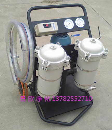 LYC-B25过滤器抗磨液压油优质小型净油机