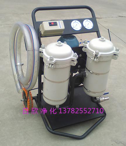净化设备增强高精度滤油车LYC-B汽轮机油