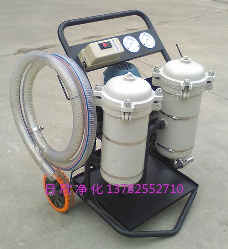滤油机净化液压油高精度净油车LYC-B