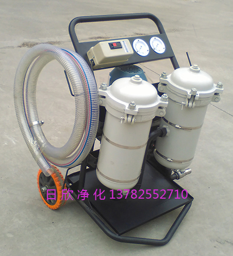 LYC-B小型净油机不锈钢日欣净化滤油机厂家液压油