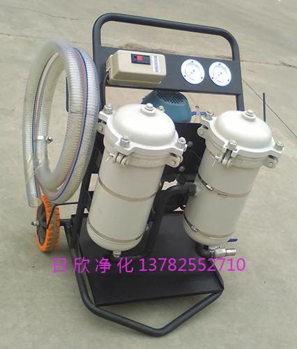 日欣净化齿轮油小型滤油车高级LYC-B63滤油机厂家