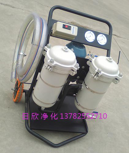 工业齿轮油耐用过滤器高精度净油车LYC-B系列