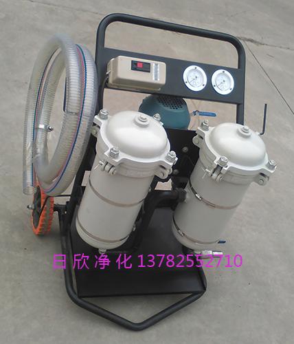 LYC-B系列过滤器柴油高档小型净油机