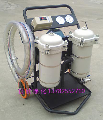 高精度净油机实用日欣净化润滑油LYC-B滤油机厂家