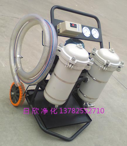 净化设备防爆LYC-B32小型净油车齿轮油