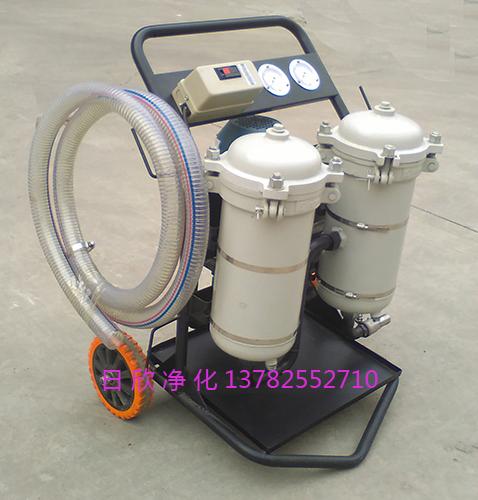 高精度滤油车实用抗磨液压油滤油机LYC-B50