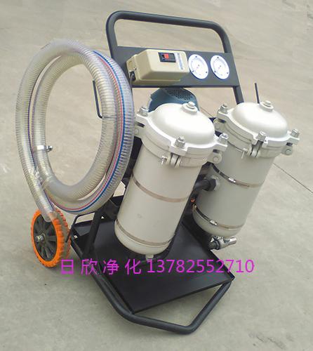 小型滤油车净化设备LYC-B100液压油高品质