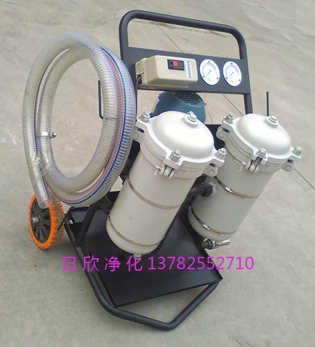 滤芯厂家小型净油机高配置润滑油LYC-B40