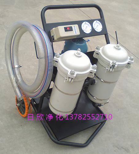 高质量工业齿轮油高精度净油车LYC-B63过滤