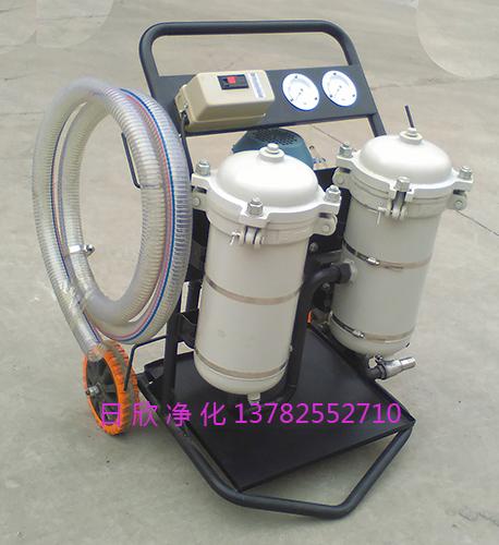 过滤小型净油机抗磨液压油高配LYC-B25