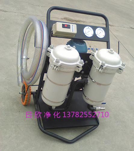 LYC-B150液压油实用高精度滤油机过滤器滤油机厂家