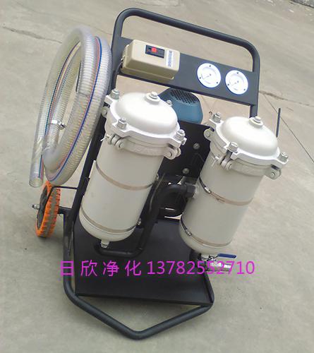 过滤器机油小型滤油车LYC-B63高质量