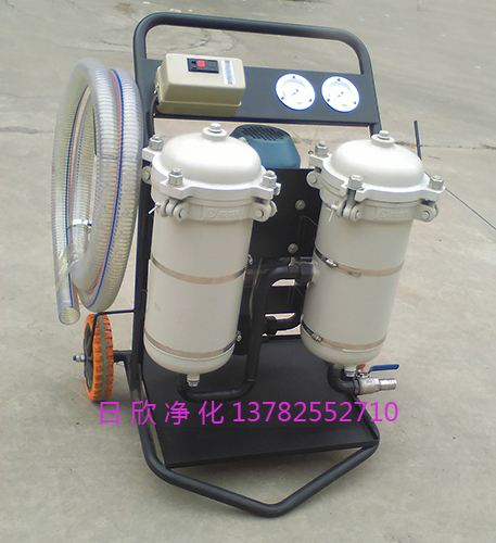 耐用LYC-B32高精度滤油车煤油日欣净化滤油机厂家
