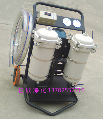 净化除杂移动滤油车LYC-B汽轮机油