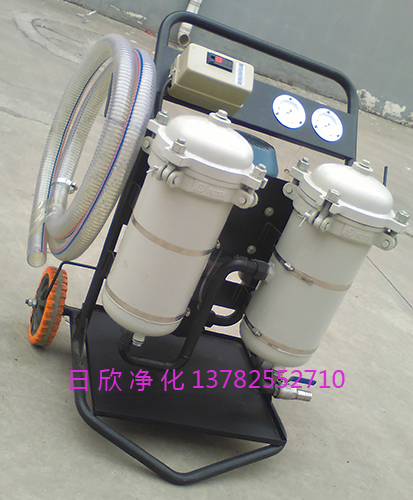 小型净油机LYC-B25过滤高配抗磨液压油