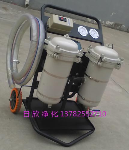 LYC-B系列滤油机厂家小型净油机实用过滤器煤油
