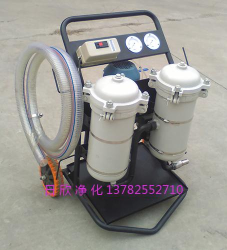 高精度净油车LYC-B63高质量过滤工业齿轮油