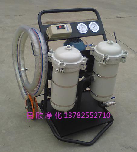 LYC-B高精度净油机柴油滤油机厂家日欣净化高粘度油