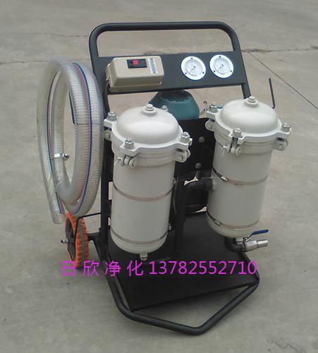 高档LYC-B40煤油滤油机厂家高精度净油机