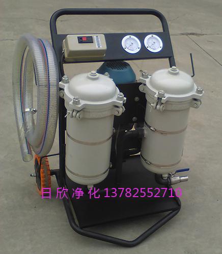 LYC-B系列润滑油过滤高粘度高精度滤油车