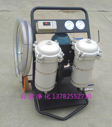 高粘度工业齿轮油LYC-B32滤芯高精度净油机