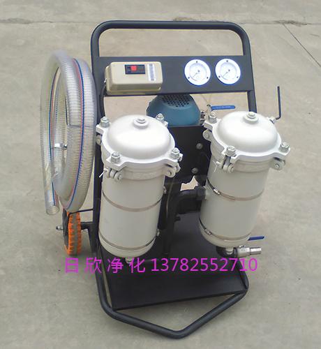 实用日欣净化滤油机厂家高精度净油车LYC-B润滑油