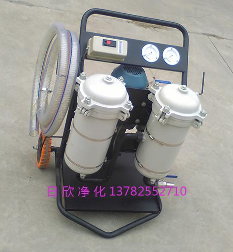 滤油机厂家优质小型净油机齿轮油日欣净化LYC-B40