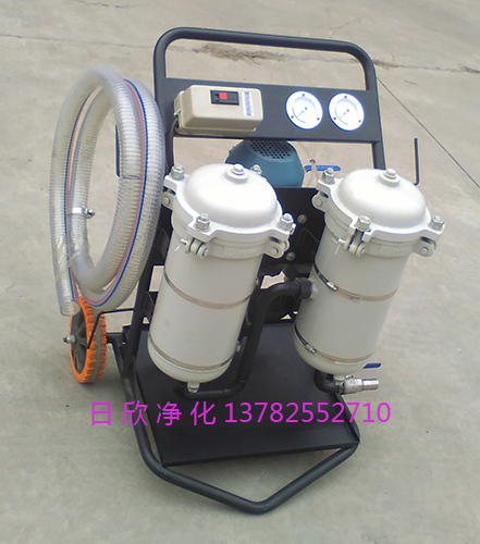 柴油高精度净油车LYC-B50过滤增强