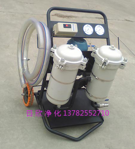 LYC-B150滤油机厂家耐用高精度净油车日欣净化润滑油