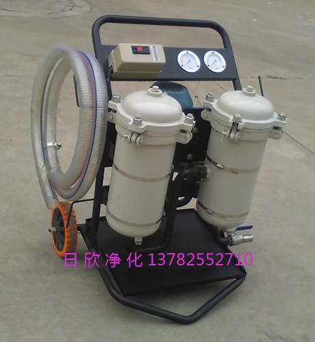 LYC-B油过滤不锈钢移动过滤机齿轮油