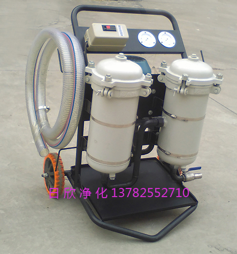 净化净化LYC-B系列汽轮机油移动过滤车