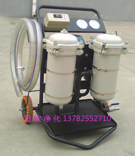 滤油机高精度净油车实用LYC-B液压油