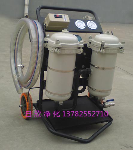 LYC-B50实用柴油滤油机厂家日欣净化小型过滤机