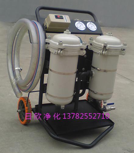高精度滤油机煤油LYC-B25高粘度油净化