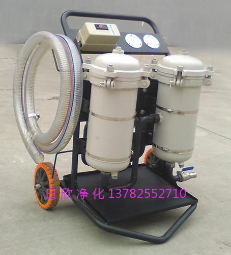 齿轮油优质日欣净化LYC-B40小型净油机滤油机厂家