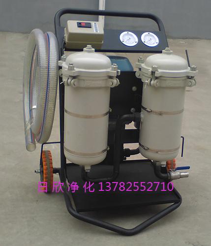 小型净油机滤油机厂家滤油机厂家LYC-B40不锈钢机油