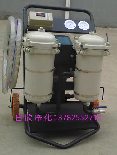 高级小型过滤机滤油机汽轮机油LYC-B40