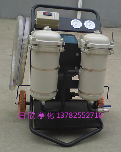 液压油LYC-B150滤油机厂家小型滤油车日欣净化耐用